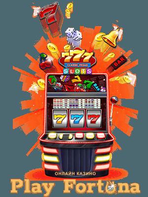 онлайн казино где можно выиграть реальные деньги
