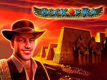 Автомат Book of Ra
